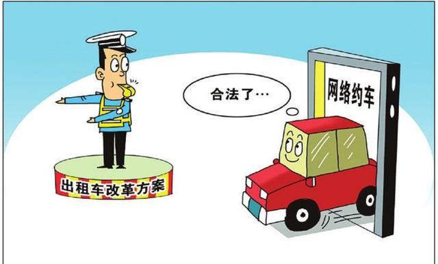 個人私家車帶司機出租_私家車掛靠公司_個人出租私家車的app
