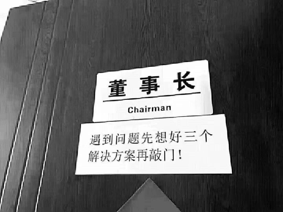 台湾人为什么会在大陆制造业高人一等?