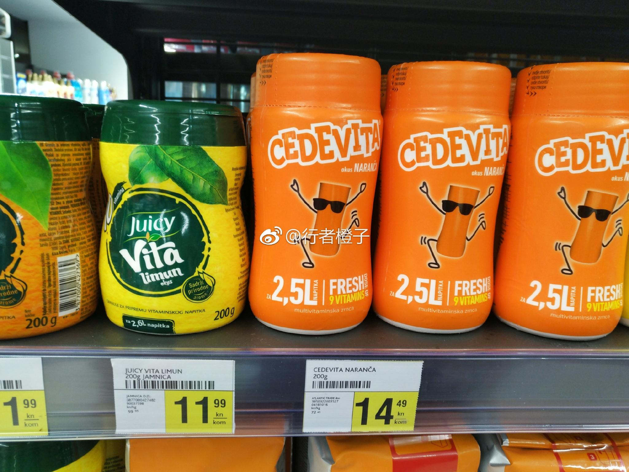克罗地亚斯普利特超市物价,1克罗地亚库纳约等