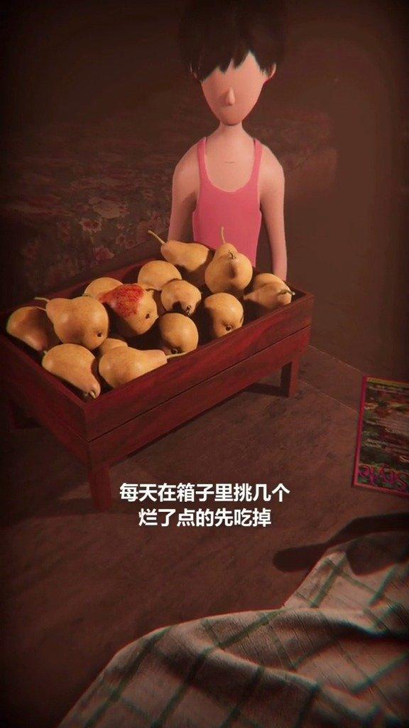人生如吃梨:千万不要放着好的吃烂的