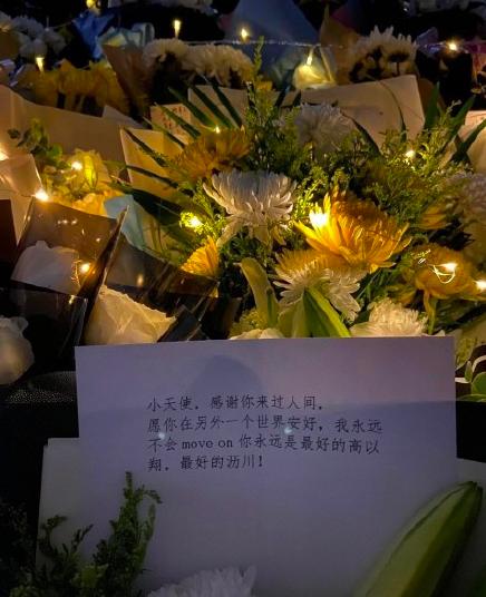 高以翔遗体将回台,粉丝彻夜守在殡仪馆外,用花束和挂灯点亮