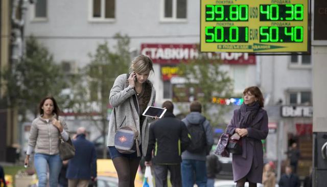 """又一国选择""""依靠""""人民币 人民币国际化正在加速"""