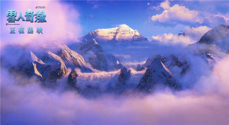 《雪人奇缘》曝光超唯美正片片段 网友:妈妈,我要去珠峰!