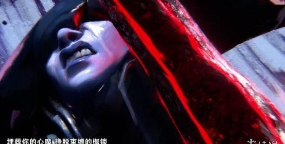 S9:《英雄联盟》总决赛MV发布 斩断疑虑直面未来