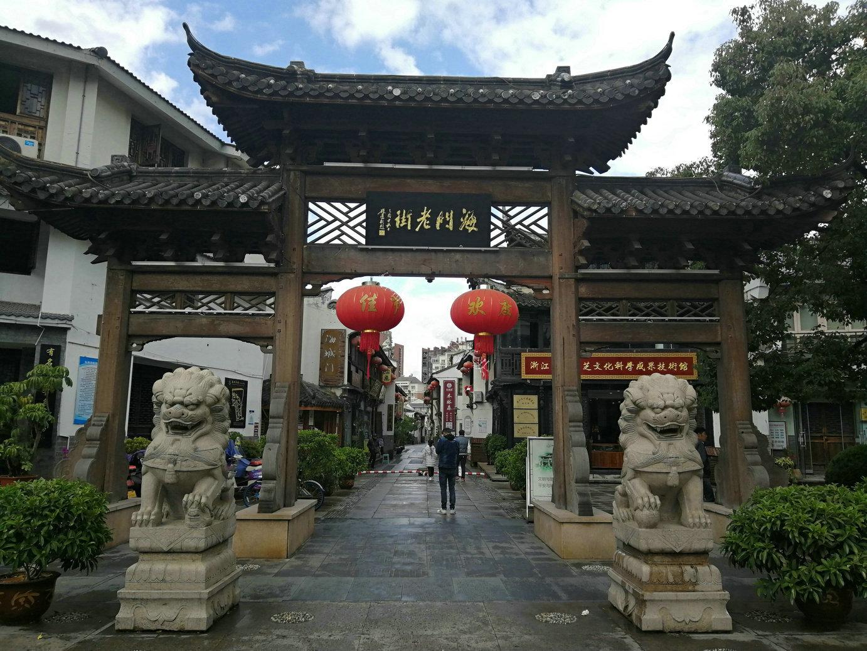 浙江台州8000多万改造老街,获联合国遗产保护奖,游客稀少?