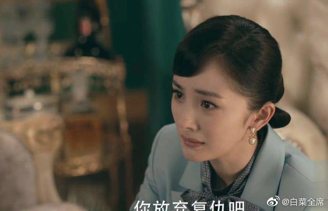《筑梦情缘》首播收视夺冠,杨幂配音却引争议,为何?
