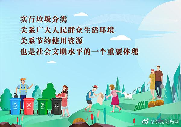 一起关注垃圾分类,一起保护环境!