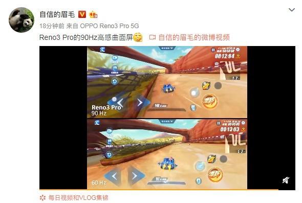 OPPO Reno3 Pro将搭载90Hz曲面屏 升级为视频双防抖