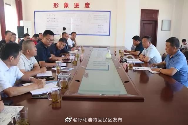 回民区委书记马慧军召开巴彦淖尔路提升改造工程工作会并进行实地调研
