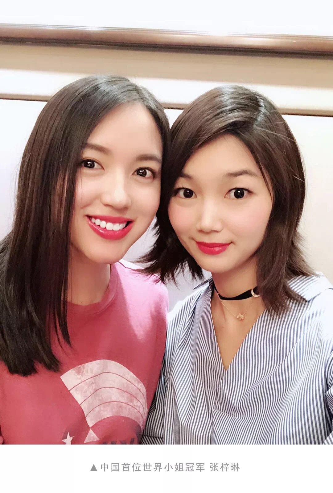 此文发表后,王晗还发朋友圈庆祝文章营销数据。