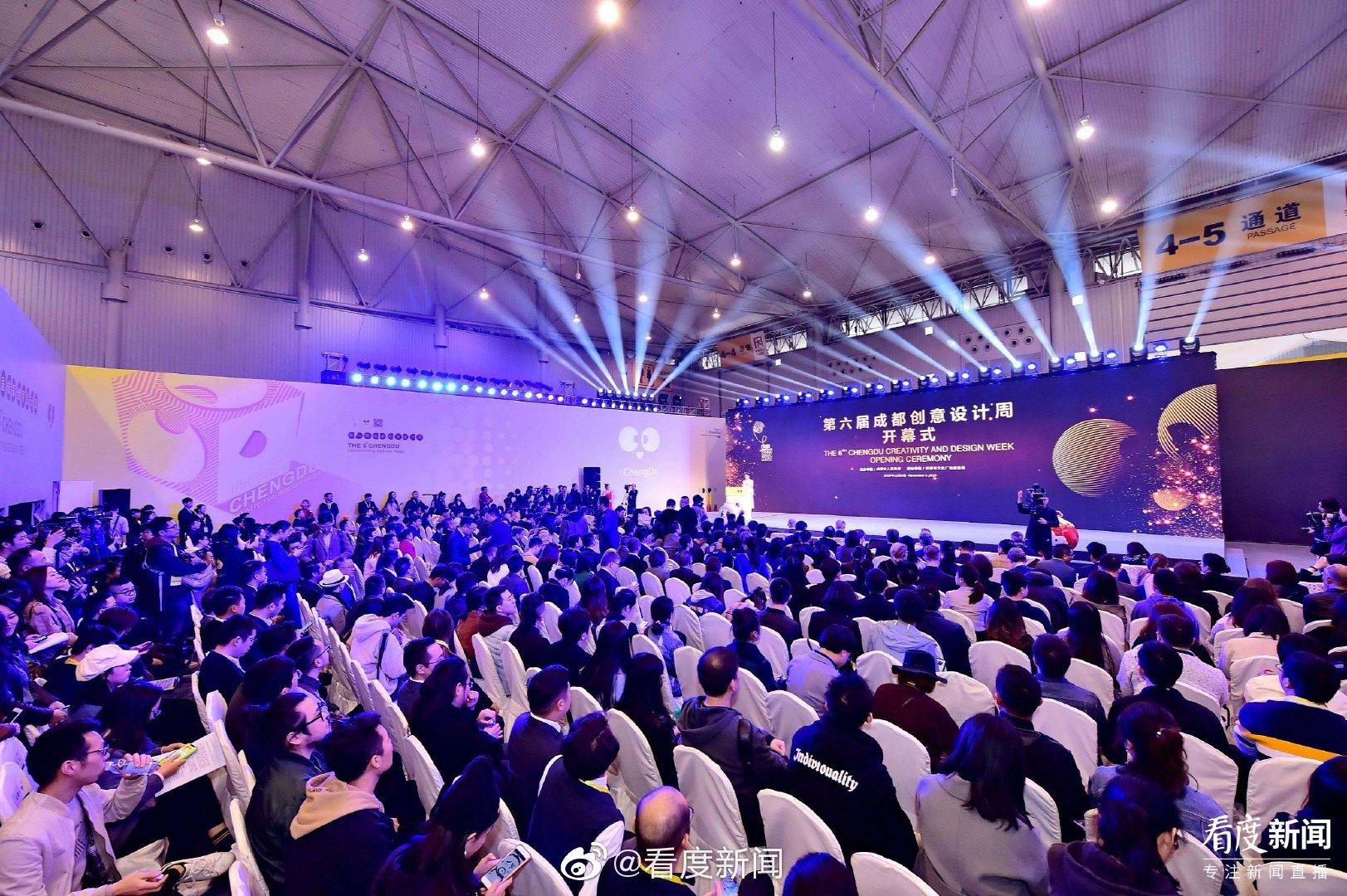 11月8日,第六届成都创意设计周在世纪城新国际会展中心开幕啦