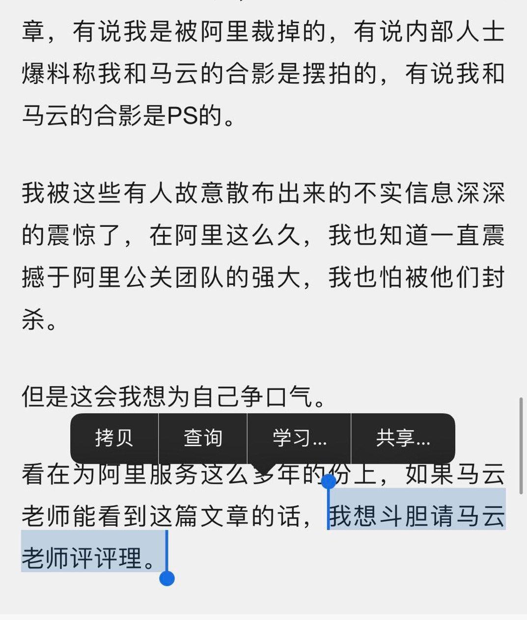 由于王晗的回应点名陈亮,陈亮也与不久后发长文回应。