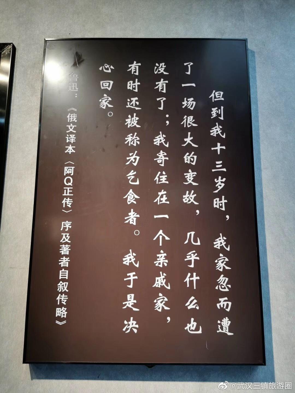 鲁迅的生平事迹_鲁迅纪念馆位于绍兴鲁迅故里风景区,鲁迅纪念馆始建于1953年 ...