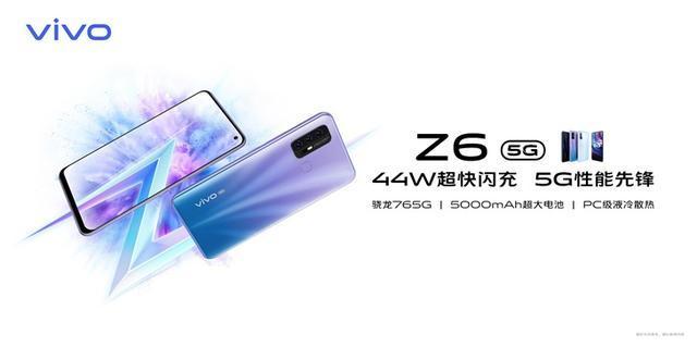 后置指紋解鎖5G雙模旗艦vivo Z6發布;黑鯊3 Pro搭載機械按鍵