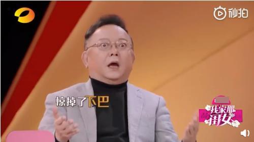 (王刚模仿岳父岳母惊掉了下巴)
