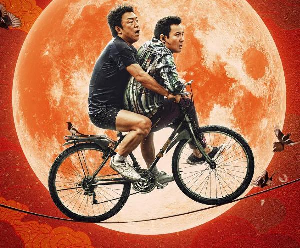 宁浩《疯狂的外星人》未上映先遭争议,海报是