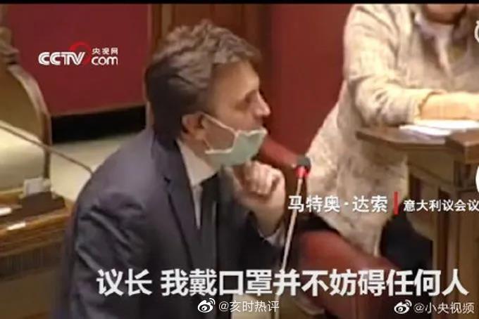 瑞士女议员戴口罩参会遭驱逐,专家:健康人戴口罩就是搞笑