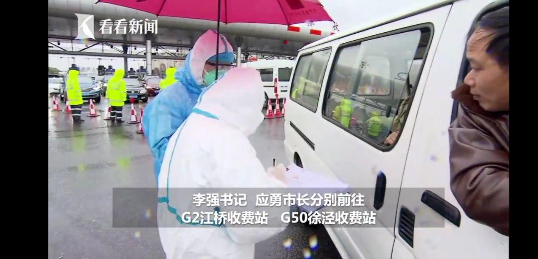 """""""五百万人离开武汉""""造成的恐慌与隐患,上海狠抓一个字来破解"""