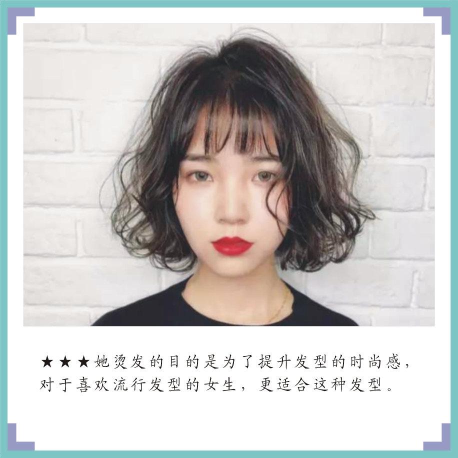 老扁头的克星 扁平头女生适合的短发 - 发型站