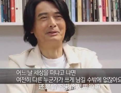 周润�zyja_周润接受韩媒专访, 首谈捐50亿身家原因, 韩网民赞: 真正的大哥!