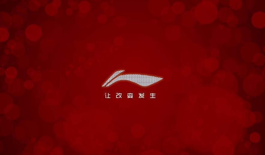 中国李宁的时代潮流正在前进,重返国产头牌还要多久?