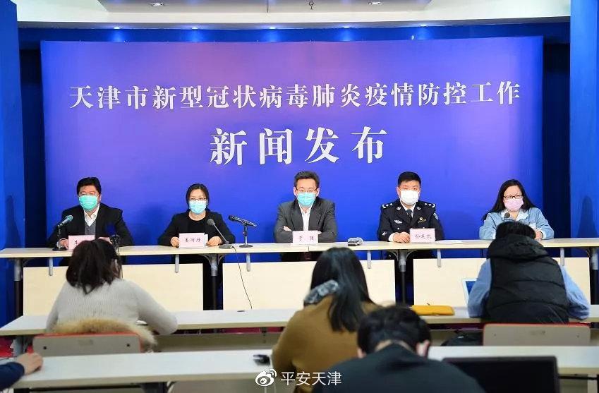 天津市公安局推出十条措施帮助企业复工复产