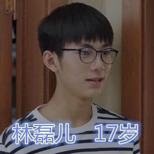 《小欢喜》拍摄年龄,季杨杨最大,方一凡18,最可爱的他未成年