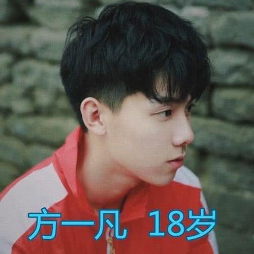 《小欢喜》里各个主演的真实年龄,最大的居然是季杨杨