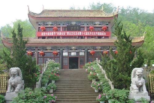 九华山阿姑泉牡丹苑