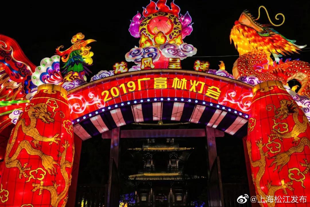 广富林文化遗址夜场首次开放!这次的朋友圈摄影大赛