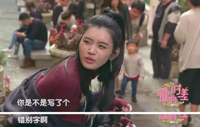 奚梦瑶终于嫁入豪门了,但我预感新一季豪门热搜剧才刚开始
