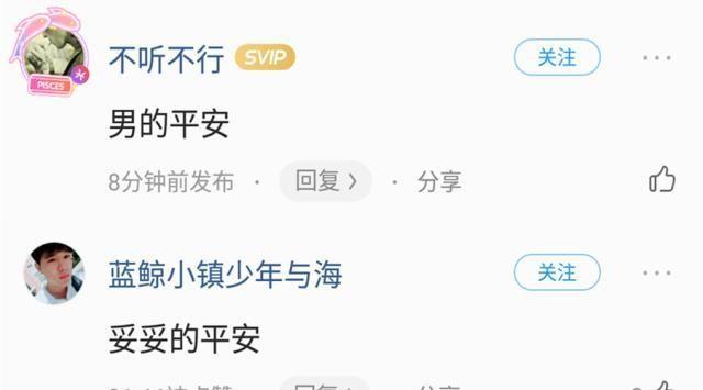蒙面唱将钱正昊揭面 潘玮柏被酷狗网友猜出?