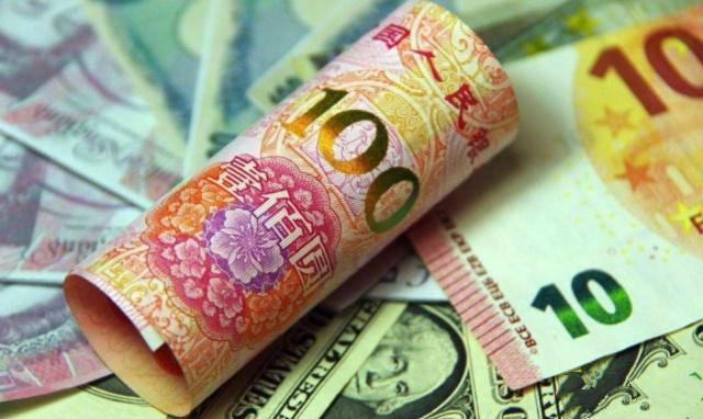 国际化加速!人民币成为全球第三大储备货币还要多久