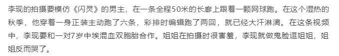 GQ曝光真实娱乐圈:明星虚报身高体重,女星将8万块礼服扔马桶