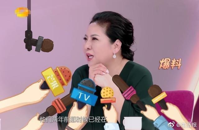向太称郭碧婷和杨幂等姐妹花聚会少:她们出去玩,她不会去