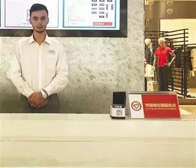 三亚中瑞酒店管理职业学院留学生接受专访:HIS让我爱上中国