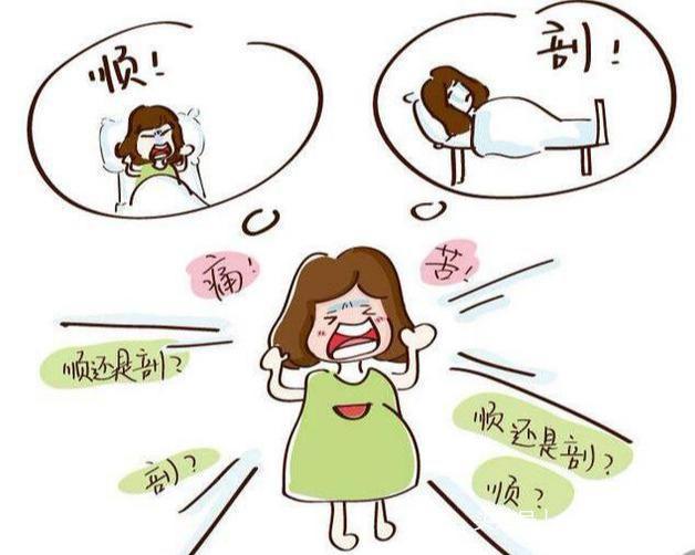 孕后期锻炼顺产_顺产开指速度快的孕妇,一般都有这4个特征,看看你占了