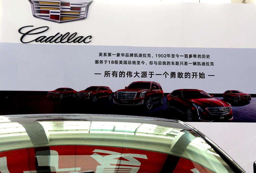雷诺a梦_盘点车展上那些汽车广告语,哪一条打动了你?-新浪汽车