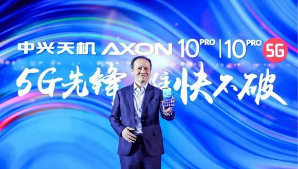 中兴终端CEO:5G手机已就绪 希望回归主流厂商行列