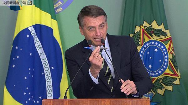 巴西总统博索纳罗。 本文图片 央视新闻客户端