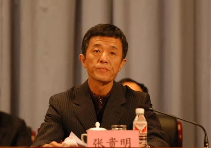 原哈尔滨物业供热集团董事长涉嫌严重违纪违法被查