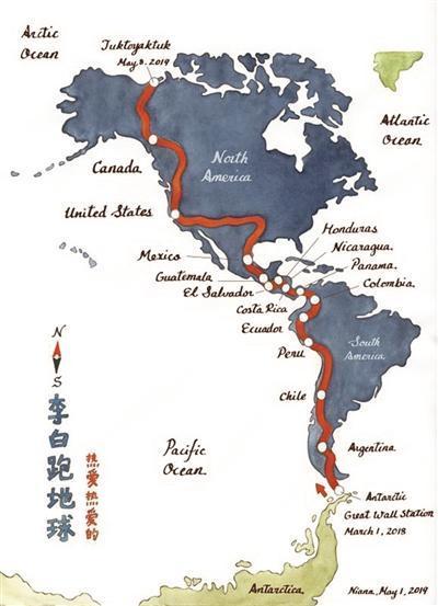 中国男子433天从南极跑到北极!途遇绑架 绑匪放他回路上还给饮料