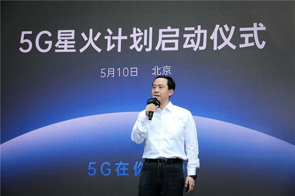 OPPO研究院标准研究中心负责人、首席5G科学家唐海介绍5G星火计划