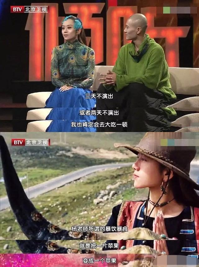 杨丽萍的身材管理也太优秀了:60岁的人,20岁的背