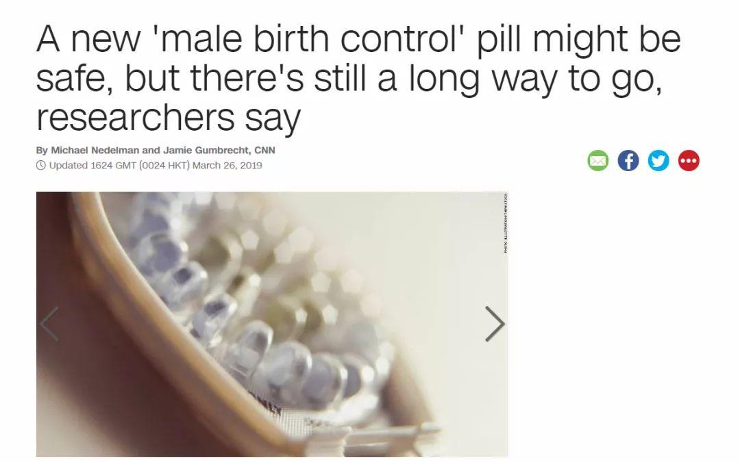 4亿中国女性的丧偶式避孕:男人,你为什么不结扎?