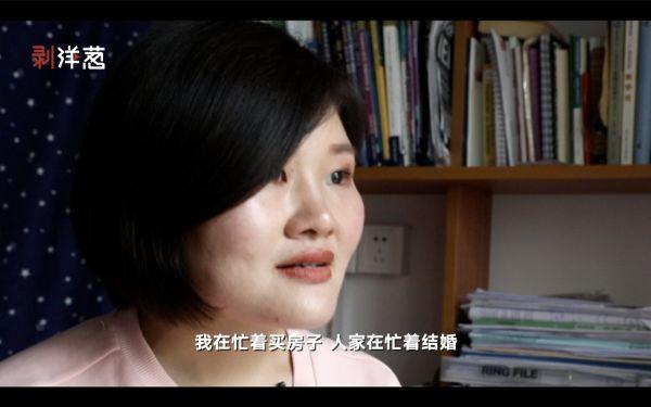 在上海独立买房的若男。视频截图