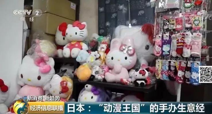 """一款""""小玩具""""价格上万元,攒几个月工资也要买!手办,成为另一种""""包""""治百病?"""