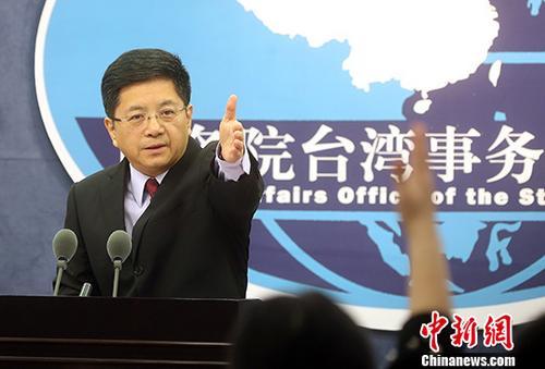 资料图:国务院台办发言人马晓光。中新社记者 张宇 摄