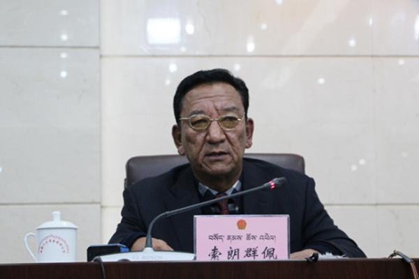 西藏交通运输厅原党委委员索朗群佩被查:去年刚退休