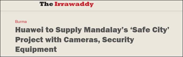 """缅甸 """"The Irrawaddy"""" 新闻网截图"""